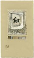 Chinese Series - Harmony III Fine-Art Print