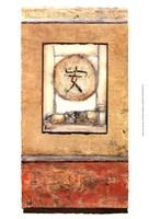 Asian Harmony Fine-Art Print