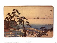 Kameya/Tea House Fine-Art Print