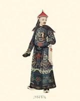 Chinese Mandarin Figure I Fine-Art Print