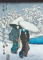 Women in the Snow at Fujisawa Fine-Art Print