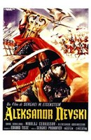 Alexander Nevsky Wall Poster