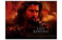 The Last Samurai Tom Cruise Wall Poster