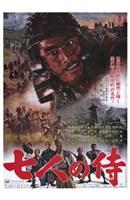Seven Samurai Battle Scenes Wall Poster