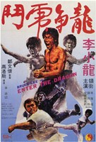 Enter the Dragon Fighting Positions Wall Poster