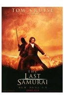 The Last Samurai Back to Back Fighting Wall Poster