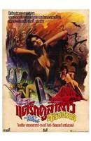 The Velvet Vampire Wall Poster