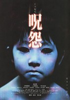 The Grudge Japanese Wall Poster