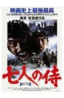 Seven Samurai Kikuchiyo Wall Poster