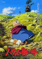 Howl's Moving Castle Sofi (chinese) Fine-Art Print