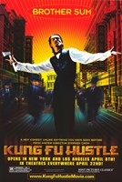 Kung Fu Hustle Brother Sum Wall Poster