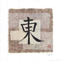 East Wind Fine-Art Print