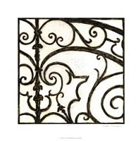 Iron Gate I Fine-Art Print