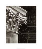 Architectural Design I Fine-Art Print