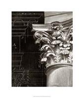 Architectural Design II Fine-Art Print