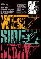 West Side Story Colorful Fine-Art Print