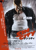 Sin City Marv Chinese Fine-Art Print