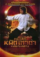 Kung Fu Hustle Karate Fine-Art Print