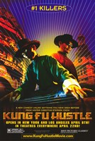 Kung Fu Hustle #1 Killers Fine-Art Print