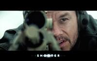 Shooter - pointing gun Fine-Art Print