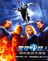 Fantastic Four: Rise of the Silver Surfer Movie Poster Chinese Fine-Art Print