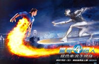 Fantastic Four: Rise of the Silver Surfer - Face Off Fine-Art Print