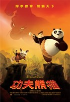 Kung Fu Panda Training Fine-Art Print