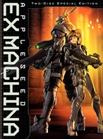 Appleseed Saga: Ex Machina Fine-Art Print