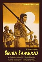 Seven Samurai Yoshio Inaba Fine-Art Print