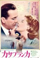 Casablanca Asia Fine-Art Print
