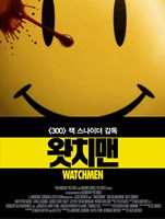 The Watchmen - Korean style A Wall Poster