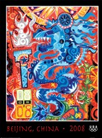 Olympic Dragon (Beijing, China, 2008) Fine-Art Print