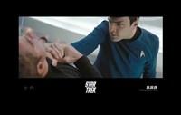 Star Trek XI - style W Fine-Art Print