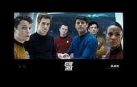Star Trek XI - style Q Fine-Art Print