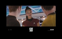 Star Trek XI - style S Fine-Art Print