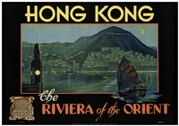 Hong Kong - Riviera of the Orient Fine-Art Print