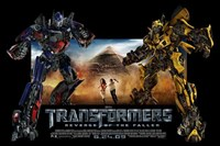 Transformers 2: Revenge of the Fallen - style G Fine-Art Print