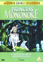 Princess Mononoke, c.1998 - style H Fine-Art Print