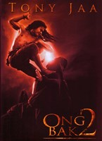 Ong Bak 2: The Beginning, c.2008 - style C Fine-Art Print