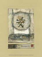 Small Chinese Tranquility (PP) Fine-Art Print