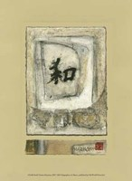 Small Chinese Harmony (PP) Fine-Art Print