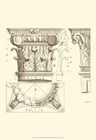 Small Corinthian Detail III (U) Fine-Art Print