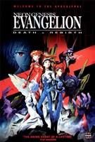 Neon Genesis Evangelion: Death & Rebirth Wall Poster