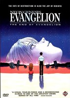 Neon Genesis Evangelion: The End of Evangelion Fine-Art Print