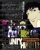 Cowboy Bebop - Bounty Hunter Wall Poster