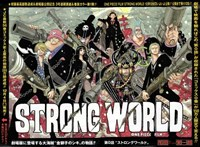 One Piece Film: Strong World - horizontal Wall Poster