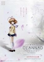 Clannad Nagisa Furukawa Wall Poster