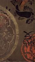 Koi Shield II Fine-Art Print