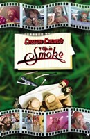 Cheech and Chong - Up In Smoke Wall Poster