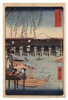 Ryogoku Fine-Art Print